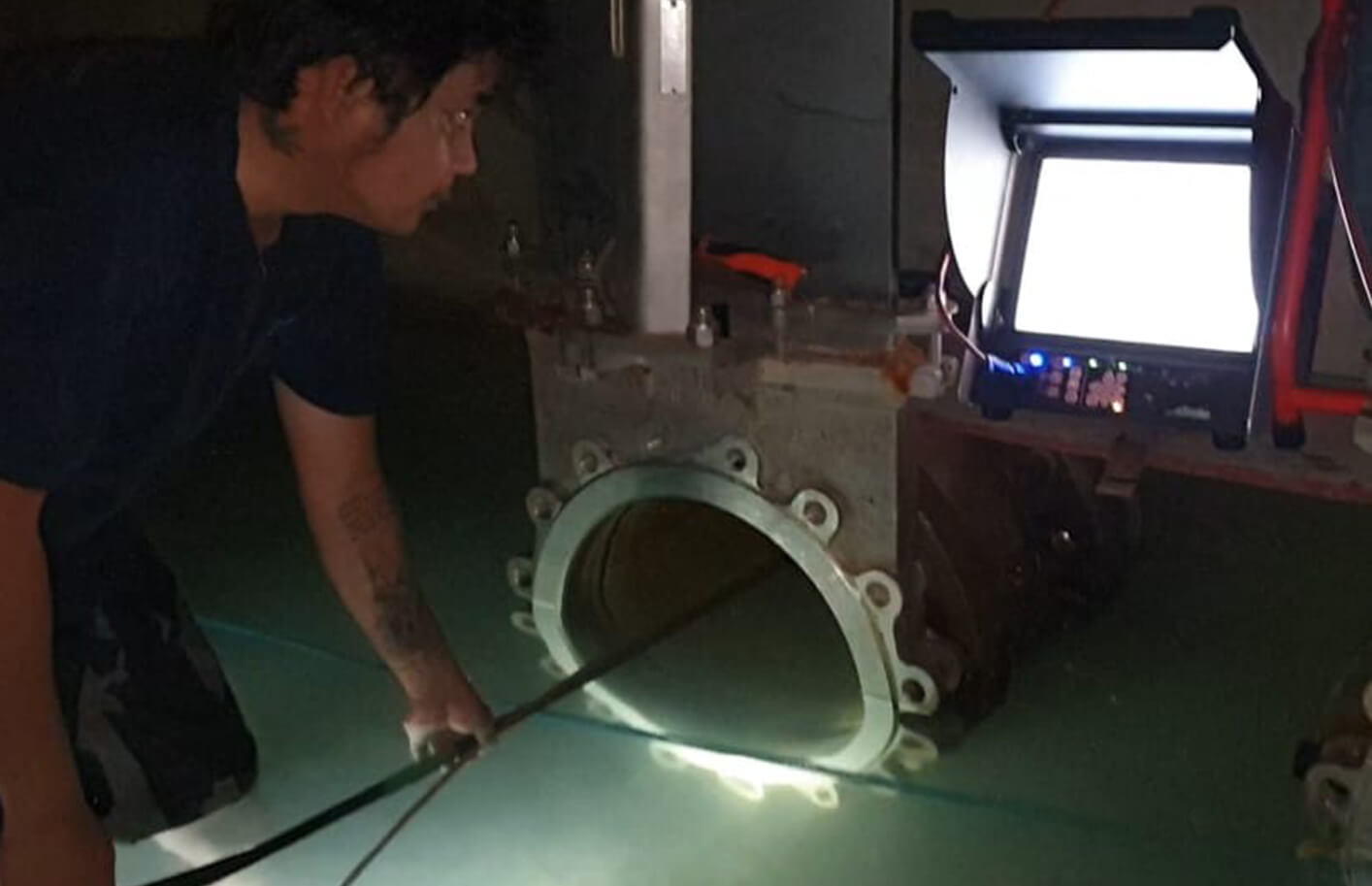 STATE OF THE ART LEAK DETECTION & RECTIFICATION1